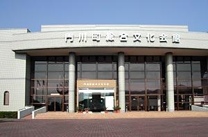 門川町総合文化会館 写真